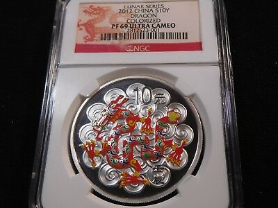 E49 China PRC 2012 Silver Lunar Series Dragon 1 Oz. Colorized NGC PROOF-69 UCAM