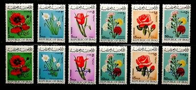Iraq: 1970 Mint Never Hinged Stamp Collection Of 2 Complete Sets