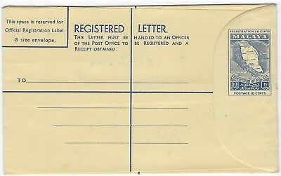 Malaya Federation 1957 30c registration stationery envelope size G unused