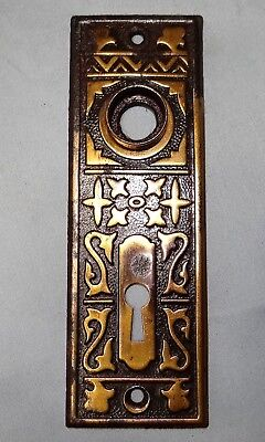 Antique Eastlake Stamped Metal Door Knob Backplate Escutcheon Single Vtg