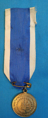 The National Society Of The Daughters Of The American Revolution Medal / Pin