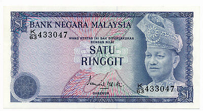 Malaysia 1 Ringgit Note P. 1 /1a 1967 UNC 1st Issue