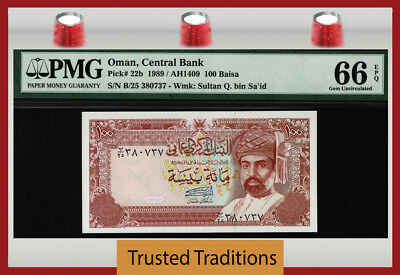 "TT PK 22b 1989 OMAN - CENTRAL BANK 100 BASIA ""ARMS"" PMG 66 EPQ GEM UNCIRCULATED!"