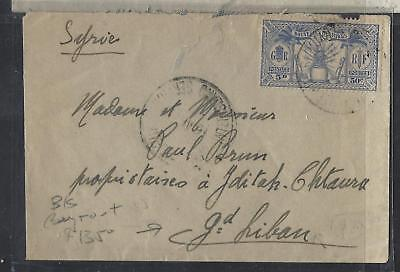 New Hebrides (P2710B) 1932 Cover To Lebanon B/s Beyrouth    Incredible