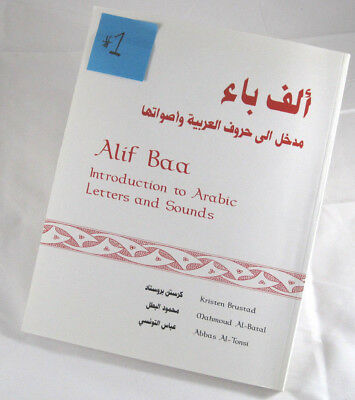Alif Baa Introduction to Arabic Letters and Sounds