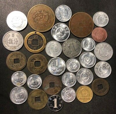 Old China Coin Lot - 1650-PRESENT - 30 Great Coins - Lot #J17