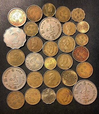 Old Hong Kong Coin Lot - 1948-Present - 29 Excellent Coins - Lot #J17