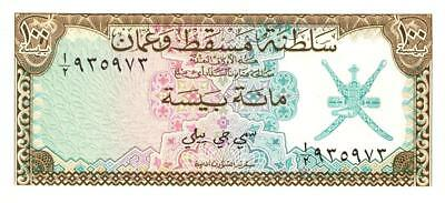 Muscat & Oman 100 Baiza Currency Banknote 1970   CU