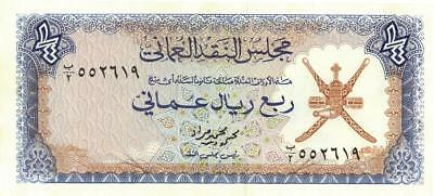 Oman 1/4 Rial Currency Banknote 1973   CU