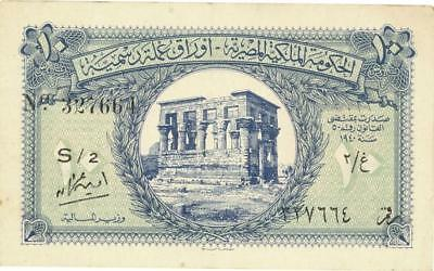 Egypt 10 Piastres Currency Banknote 1940  VF/XF