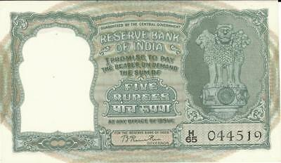 India 5 Rupees Currency Banknote 1949  CU