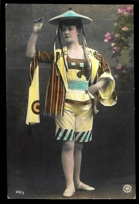 1¢ Wonder's ~ Real Photo Pc W/ Pretty Girl Posing Wearing Asian Style Hat ~ R640