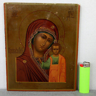 IKONE GOTTESMUTTER VON KASAN 22x18cm old russian icon Mother Of God KAZANSKAYA