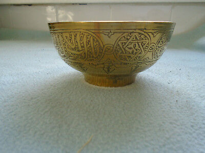 Beautiful  Middle East, Turkish, Arabic Ornate Bowl With Caligraphy