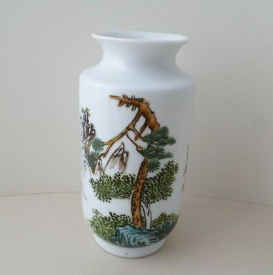 Vintage Hand Painted Chinese Vase, Mountains,Pine Trees,Calligraphy,Pagoda Mark