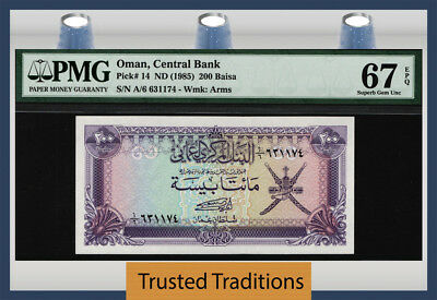 Tt Pk 14 Nd (1985) Oman - Central Bank 200 Baisa Pmg 67 Epq Superb Gem Unc!