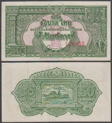 ND (1948) Government of Thailand 50 Satang