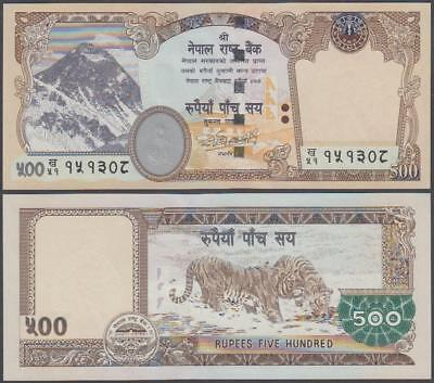 2008 Central Bank of Nepal Tigers 500 Rupees (Unc)