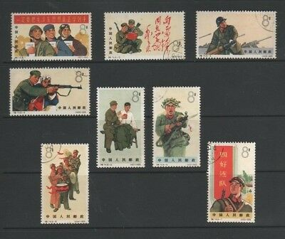 China 1965 People's Liberation Army Used / CTO Set