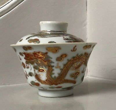 Antique Chinese Porcelain Dragon & Phoenix Covered Rice Bowl