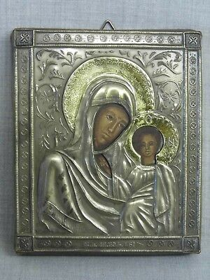An Exquisite Antique Gold Russian Icon - Mnw Poland  Museum Authenticity