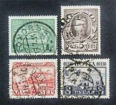 nystamps Russia Stamp # 101-104 Used $53