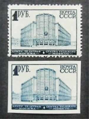 nystamps Russia Stamp # 467.469 Mint OG H $112