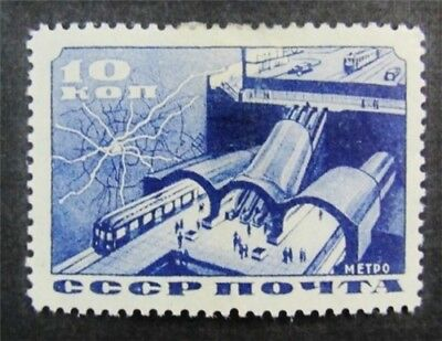 nystamps Russia Stamp # 552 Mint OG H $48