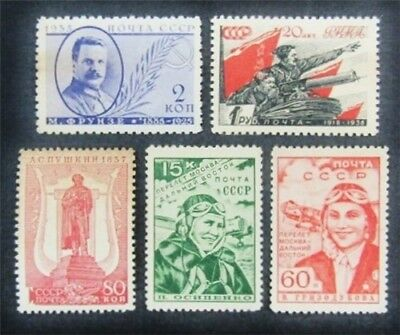 nystamps Russia Stamp # 580//720 Mint OG H / Mint No Gum $30