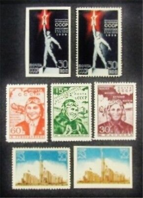 nystamps Russia Stamp # 714//720 Mint OG H $34