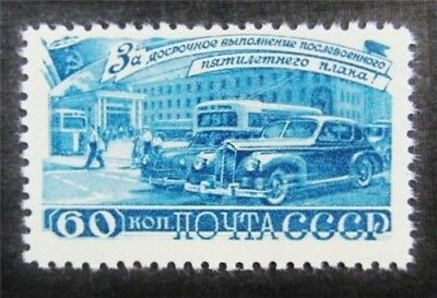 nystamps Russia Stamp # 1263 Mint OG H $35