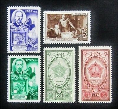 nystamps Russia Stamp # 1341//1354 Mint OG H/NH $45