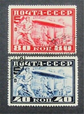 nystamps Russia Stamp # C12.C13a Used $38