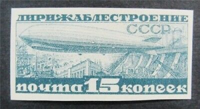 nystamps Russia Stamp # C16 Mint OG H $60