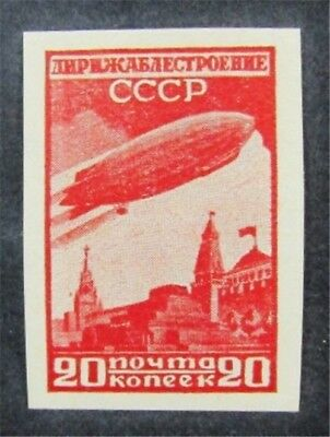 nystamps Russia Stamp # C17 Mint OG H $60