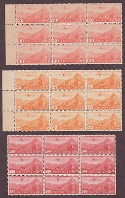 China  -  lot of 15 different pre-1949 stamps in mint blocks of 4, 6 or 9