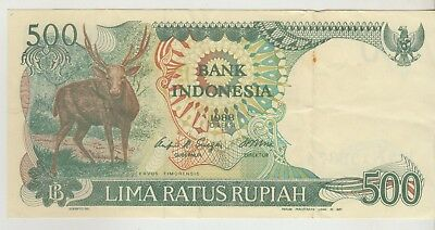 Indonesia 500 Rupiah 1988 Issue Banknote Pick: 123 in XF