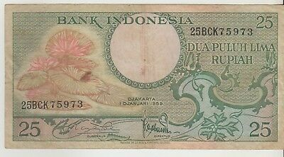 Indonesia 25 Rupiah 1959 Issue Banknote Pick: 67 in XF
