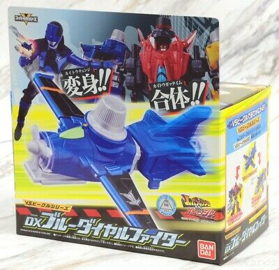 Bandai Lupinranger VS Patoranger VS Vehicle Series DX BLUE DIAL FIGHTER