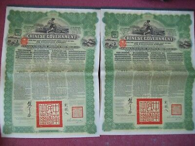 2 X Chinese Re-org Gold Loan 1913 £20 bonds Green (Russian) Consecutive number
