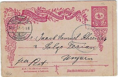 Turkey Ottoman 1896 20p stationery card to Pest Hungary written in Ladino