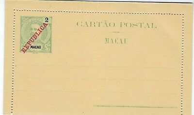 Macao 1912 Republica overprinted 2a and 4a stationery letter cards unused