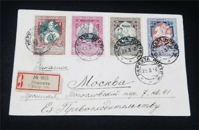 nystamps Russia Stamp Early Register Cover