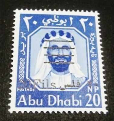 nystamps British Abu Dhabi Stamp # 17a Mint OG NH $250