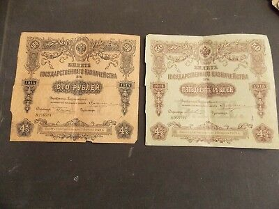 50 & 100 Bank Notes--Country  Unknown