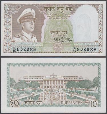 ND (1972) Central Bank of Nepal 10 Rupees (Unc)