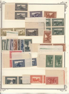 oldhal-Bosna- Interesting group of Imperf Stamps