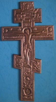 "Russian Big 12"" Brass Orthodox Icon Cross Crucifix Gift #03"