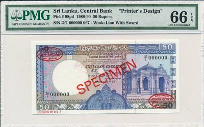 Central Bank Sri Lanka  50 Rupees 1989 Specimen/Printer's Design PMG  66EPQ