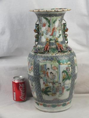 "Fine 17"" 19Th C Chinese Porcelain Canton Famille Verte Figures Vase - 2 A/f"